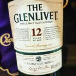 The Glenlivet 12. [Обзор виски].