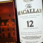 Macallan 12. [Обзор виски].